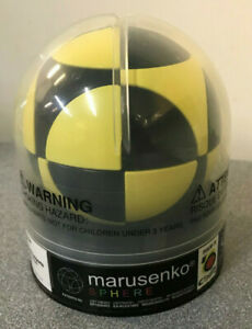 Marusenko Sphere Yellow & Black Level 1 Rotation Puzzle Pattern Ball