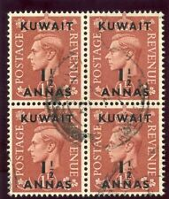 George VI (1936-1952) Kuwaiti Stamp Blocks (pre-1961)