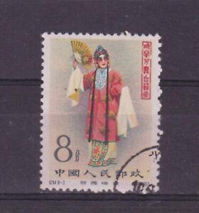 PRC 1962 Sc 622 mei lanfang,CTO used,    @20