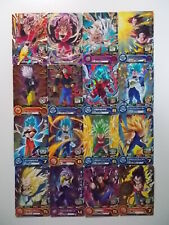 Super Dragon Ball Heroes BM PUMS9