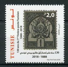 Tunisia 2018 MNH First Tunisian Stamp 130th Anniv 1v Set Stamps-on-Stamps Stamps