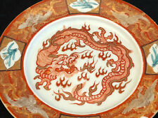 Assiette Porcelaine Chinoise Dragon China  Porcelaine Chinese Porcelain