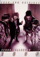 Saiyuki 07 ghost Loveless etc. promo calendar 2009