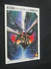 Orig 1986 TOKYO INTERNATIONAL FANTASTIC FILM FESTIVAL