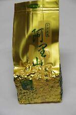 Taiwanese High Mountain Alishan Oolong Deep Roasted Jin Xuan Tea 2017 Spring Tea