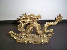 ORIENTAL ASIAN METAL  DRAGON FIGURINE