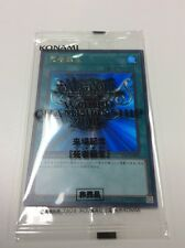 Yu-Gi-Oh! World Championship 2017 Promo Monster Reborn Ultra Rare Japanese