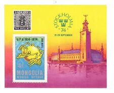 Briefmarken  Mongolei,N842-848+BlockN36.xx).100 Jahre Weltpostverein(UPU).