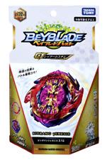 TAKARA TOMY Beyblade Burst B-157 BIGBANG GENESIS.0.Ym Japan import NEW