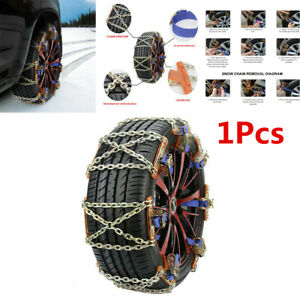 1Pcs Car Tire Snow Ice Chains Belt Winter Emergency Anti-Skid Chains Accessories