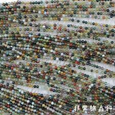 """2MM Indian Round Agate Beads Loose Gemstone Beads for Jewelry Making Strand 15"""""""