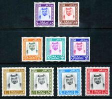 Qatar Khalifa bin Hamad al Thani Set of 9 Mnh 1972 issue Scott 290/298 9G737