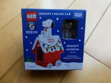 Brand New Tokyo Snoopy Museum Takara Tomy Tomica Christmas House Car Winter 2017