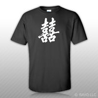 Chinese Character Double Happiness T-Shirt Tee Shirt S M L XL 2XL 3XL wedding
