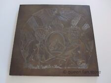QUEEN - 1976 Original ' A Day At The Races ' Brass Embossing Plate - Mega Rare