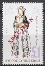 Specimen, Cyprus Sc856 Traditional Costume, Urban Festive Female