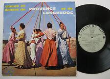 """10"""" l 'arc-en-ciel/Georges Aubanel-le nostre canzoni et danses de Provence/Languedoc"""