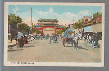 1932 Peking China Postcard Cover to Elmira College USA Chien Men Street