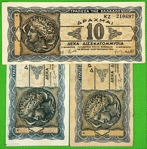 Lot of 3 10 Billion Drachmai 1944 Occupational Banknotes Auction From 1$
