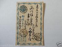 POST HISTORY JAPAN POSTAL CARD 1 SEN 3 X POSTMARKS/E & M PHILATELISTS FRANK 5010