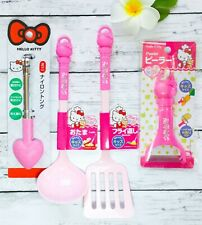 Hello Kitty Cute Plastic Kitchen Cooking Utensil Short Handle For Kids, 4 Packs