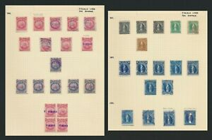BOLIVIA STAMPS 1893 FISCALS USED FOR POSTAGE INC DOUBLE TIMBRE O/P & BLKx4