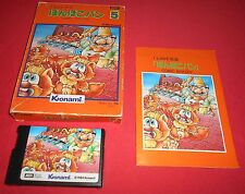 MSX I Love Comic Bakery [Japan] Rare KONAMI *JRF*