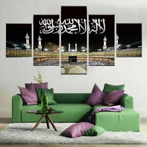 1*Set Of 5pcs Canvas Print Mecca Hajj Islamic Muslim Wall Art Picture Home Decor