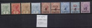 ! Honduras 1888-1893. Lot Of 9 Stamp. YT#. €53.00!