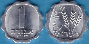 Israel 5723 (1963) 1 Agora KM-24.1 Aluminum Medal alignment BUNC - US Seller