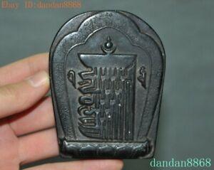 Tibetan Buddhism temple Meteorite iron carve Thangka Wall hanging amulet Pendant