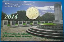 2 Euro BU Blister, 150 Years from Unification of Ionian Islands, Official MINT