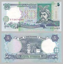 Ukraine 5 Hryven 1997 p110b unz.