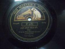 """MISS BARADA SUNDARI   BENGALI P 5187 RARE 78 RPM RECORD 10"""" INDIA HMV BLACK  EX"""