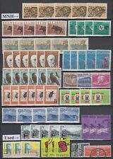 Albania - 1930-71 Stamp Accumulation (MNH and Used)