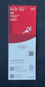 Tokyo 2020 Athletics day six August 4th unused ticket Mint RARE