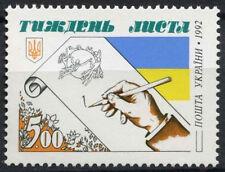 Ukraine 1992 SG#60 Correspondence Week MNH #D3376