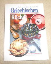 GREEK CUISINE IN GERMAN  GRIECHISCHEN KUCHE OKTOPUS IN WEINSOSSE SOUPA TRACHANA