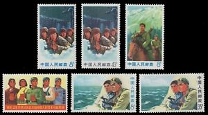 China 1969 Defend of Zhen Bao Dao and Army set  MNH