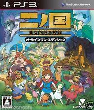 Used PS3 Ninokuni: Shiroki Seihai no SONY PLAYSTATION 3 JAPAN JAPANESE IMPORT