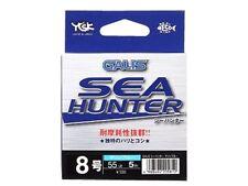 YGK GALIS SEA HUNTER SOFT MARINE BLUE 5m HANGER PACK 55lb #8