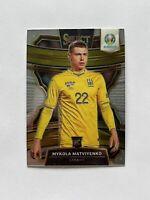 2020 Panini Select UEFA Euro Soccer Mykola Matviyenko Terrace Rookie Card #41