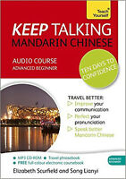 Keep Talking Mandarin Chinese Audio Course - Ten Days to Confidence: (Audio pack