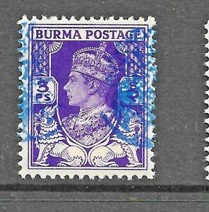 1942,BURMA,JAPANESE OCCUPATION,SGJ26 DOUBLE USED, KGVI.PEACOCK OVERPRINT-(9)