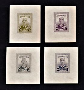 CHINA STAMP 1946. SC#727. MNH. $300 PRESIDENT CHIANG KAI-SHEK 4 PROOF TRAIL COLO