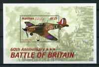 Maldives 2000 MNH WWII WW2 Battle of Britain 1v S/S I Hawker Hurricane Stamps