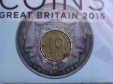 0009 10K UKRAINE 10 KOPIYOK 1994