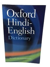 The Oxford Hindi-English Dictionary - Paperback By McGregor, R. S.
