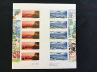 "JPS_Stamps! #2224b... ""Jasper National Park, Gutter Pane"" (pristine condition)"