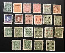 Republic of China Stamp Lot Dr. Sun Sinkiang East China, Postal Savings MHG
